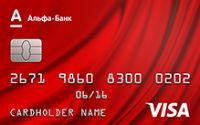 Кредитная карта «100 дней без процентов»