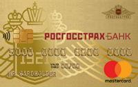 «Отличная Карта» Росгосстрах Банка