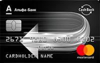 Кредитная карта «Cash Back» Альфа-Банка