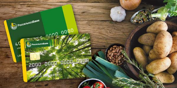 Реклама дебетовой карты «Капитал» Россельхозбанка