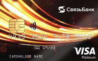 Кредитная карта с CashBack Связь-Банка