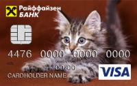 Кредитная карта «#ВсёСразу» Райффайзенбанка