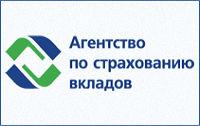Логотип Агентства по страхованию вкладов