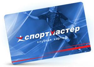 Синяя клубная карта «Спортмастер»