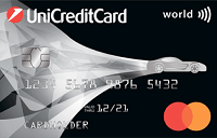 Кредитная АвтоКарта ЮниКредит Банка