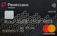 Дебетовая карта 365 банка «Ренессанс Кредит»