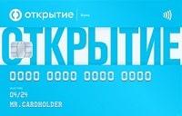 Дебетовая карта Opencard банка «Открытие»
