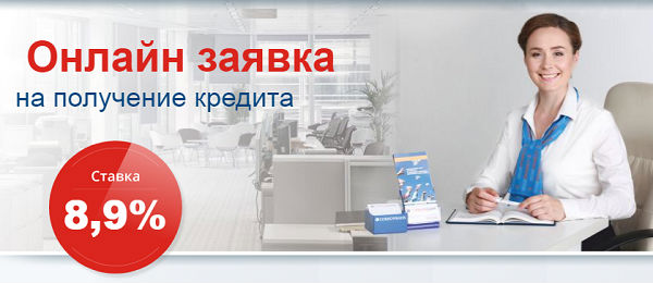 тинькофф банк онлайн заявка на кредитную карту екатеринбург