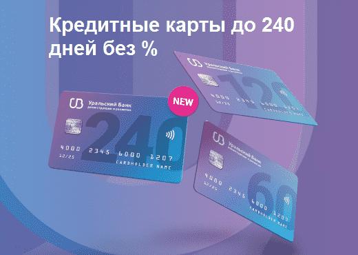 Есть ли государственные акции московского кредитного банка