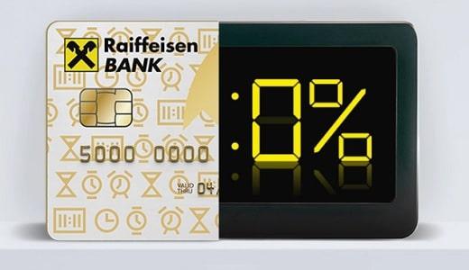 кредитная карта райффайзенбанк 110 дней как взять кредит онлайн на карту без отказа