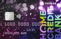 Дебетовая карта «Польза» Хоум Кредит Банка
