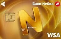 Карта VISA Gold Банка Нейва