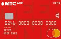 Дебетовая карта Weekend МТС Банка