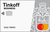 Бизнес-карта Тинькофф