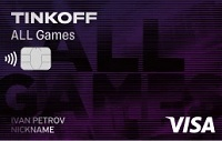 Кредитная карта «All Games» Тинькофф Банка